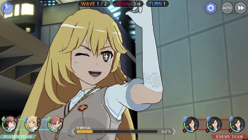 ゲーム内画像